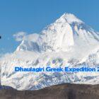 Dhaulagiri expedition 2021 Antonis Sykaris - Terra Magazine